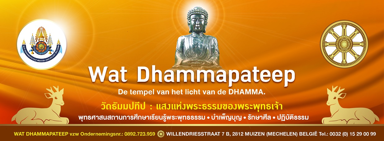 Wat Dhammapateep